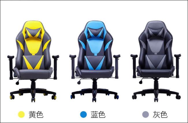 Cadeira para gamers da Xiaomi é inspirada em assento de carros esportivos